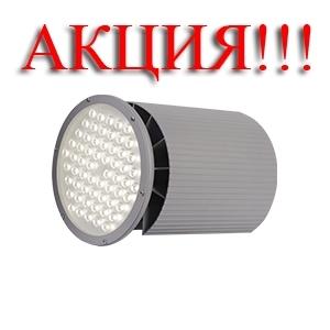 АКЦИЯ!!! Промышленный светодиодный светильник ДСП 01-135-50-К15