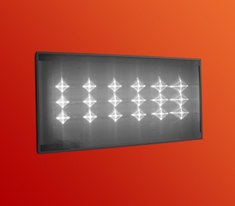 Светодиодный светильник ССВ-15/1600/Н50