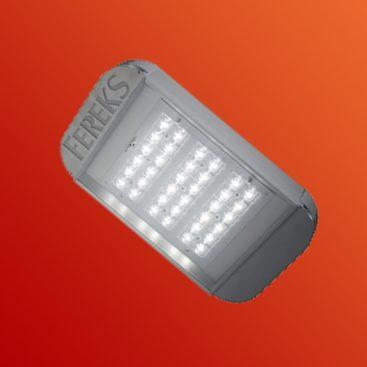 Уличный cветодиодный светильник ДКУ 07-68-50-Ш2