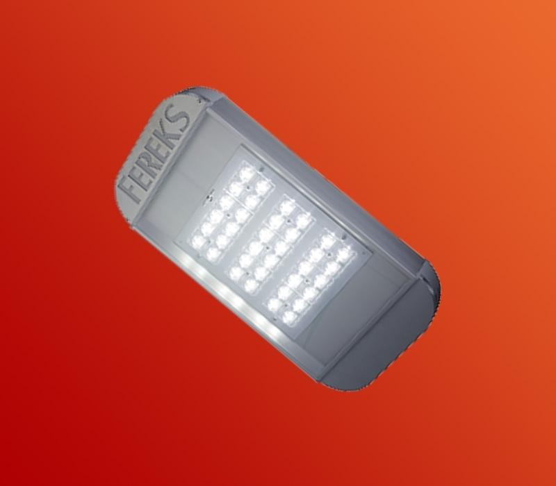 Уличный светодиодный светильник ДКУ 07-78-50-Ш3