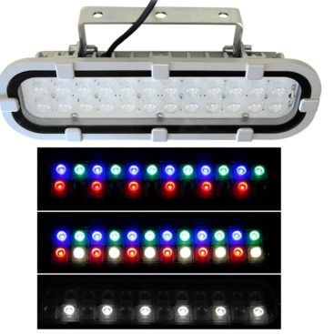 Архитектурный светодиодный светильник FWL 12-26-RGBW-D60
