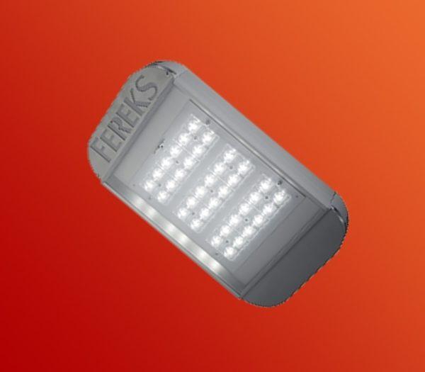 Уличный cветодиодный светильник ДКУ 07-68-50-Ш2 1